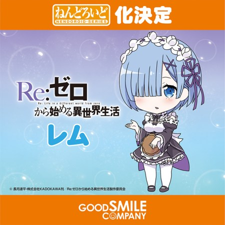 wf-2016-winter-nendoroid-15