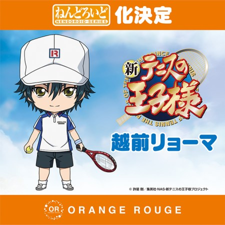 wf-2016-winter-nendoroid-orange-rouge-04