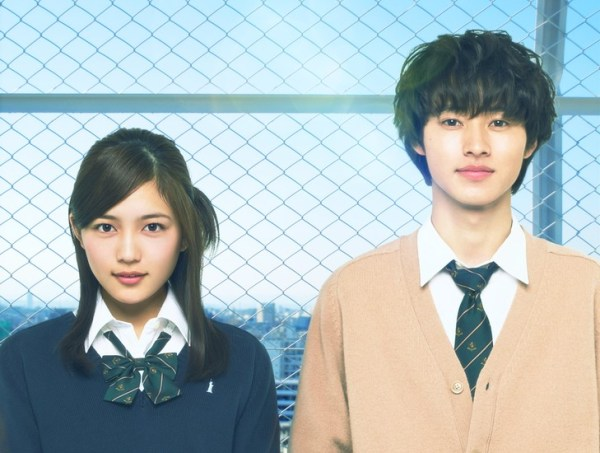 Isshūkan-Friends-live-action
