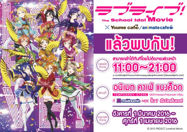 PromotionalLLcafe