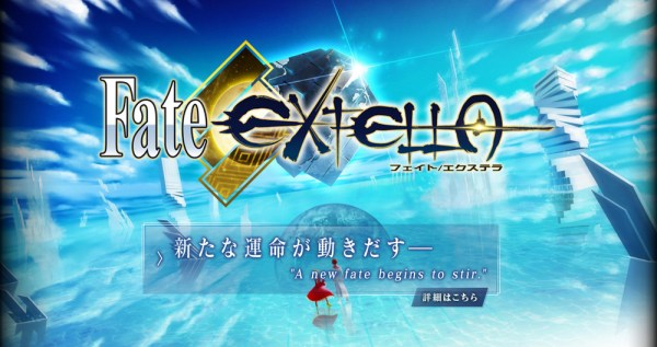 fate-extella-action-game-for-ps-vita-ps4-01