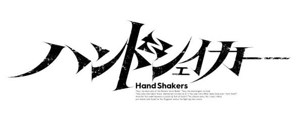 gohands-kadokawa-frontier-works-reveal-hand-shakers-anime