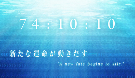 project-cosmos.jp-countdown-site-01