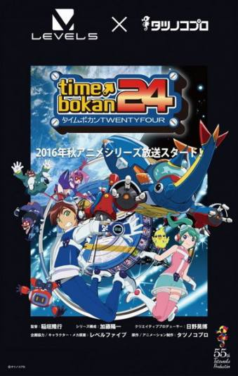 tatsunoko-production-announced-infini-t-force-and-time-bokan-24-anime-for-55th-anniversary-01