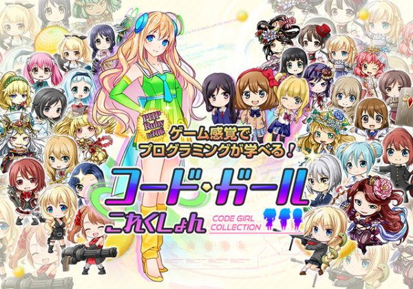 Code Girl Collection - 01