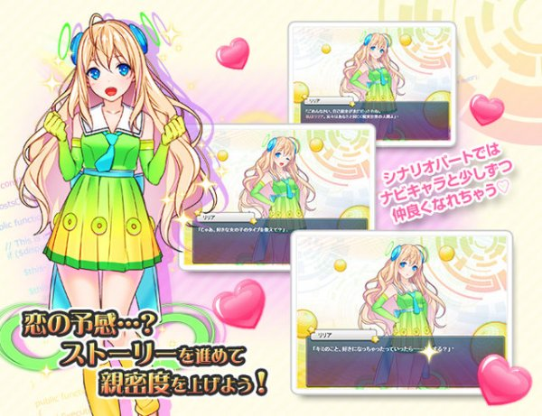 Code Girl Collection - 05