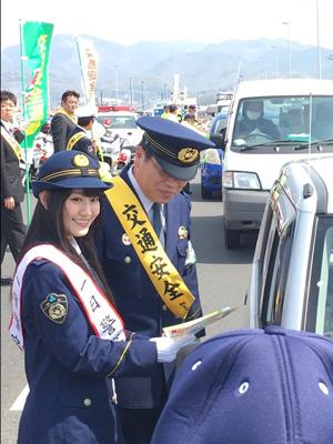 Ogura Yui Police 03