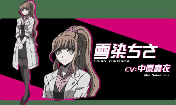Yukizome Chisa
