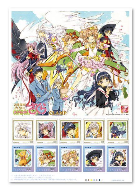 cardcaptor-sakura-20th-annoversary-merchandise-08