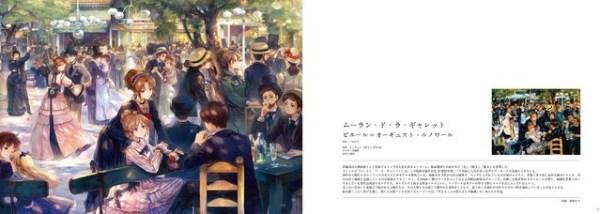 Artbook 006
