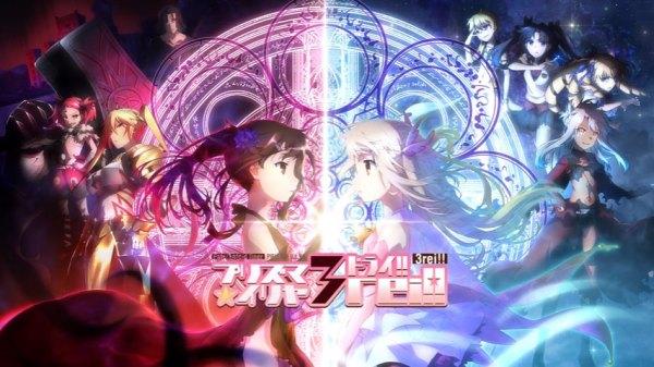 Fate-kaleid-liner-Prisma-Illya-3rei
