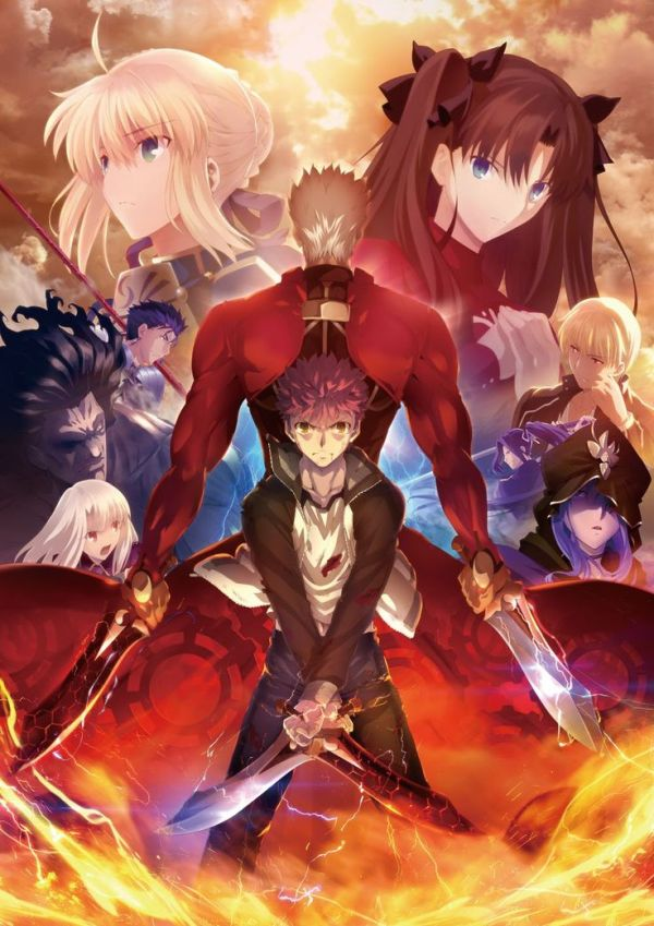 Fate_stay night Unlimited Blade Works