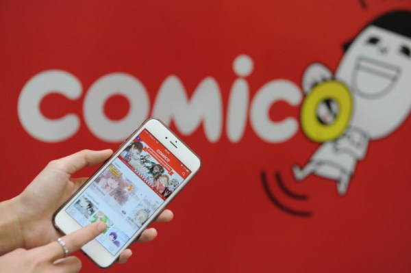 comico-manga-reader-app-on-mobile-launch-03