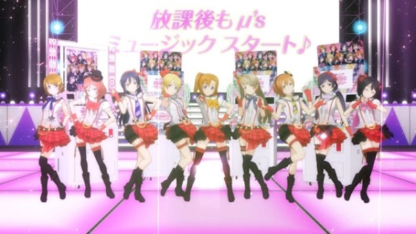 new-pv-love-live-school-idol-festival-after-school-activity-arcade-02