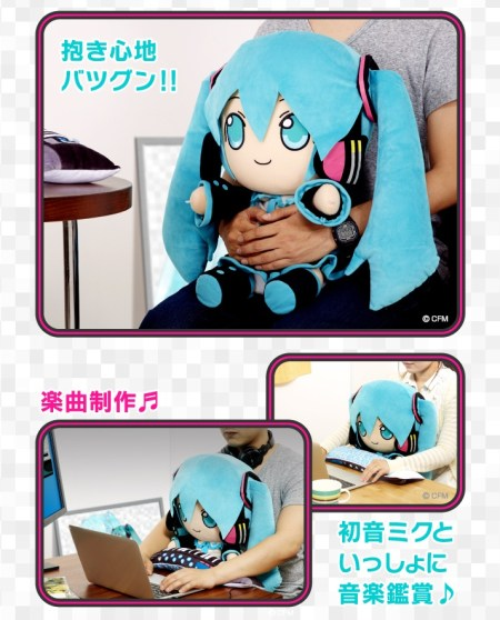 premium-bandai-hatsune-miku-pc-cushion-02