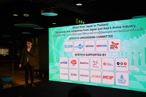 AFA Presscon (2)