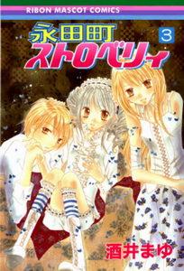 anico-guest-introduce-sakai-mayu-002