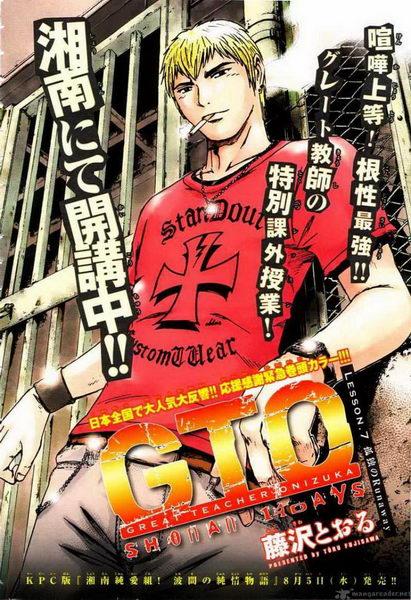 fujisawa-tooru-work-08