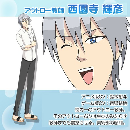 gakuen-handsome-tv-anime-to-feature-double-cast-06