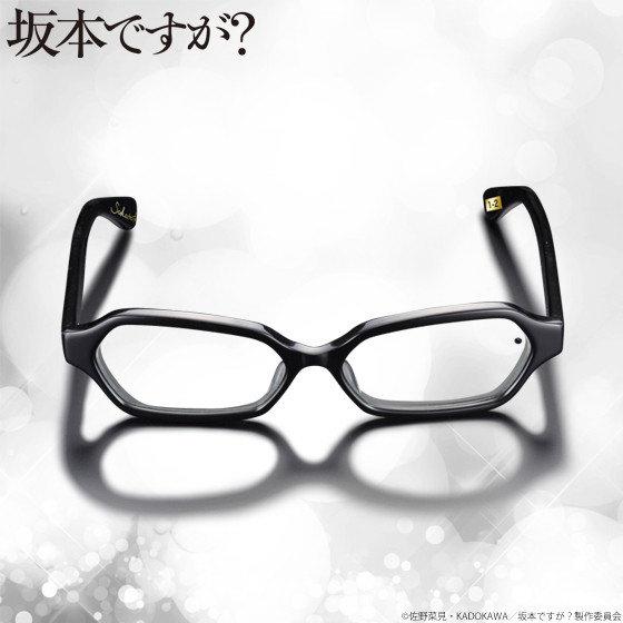 sakamoto-desu-ga-glasses-listed-for-october-release-02