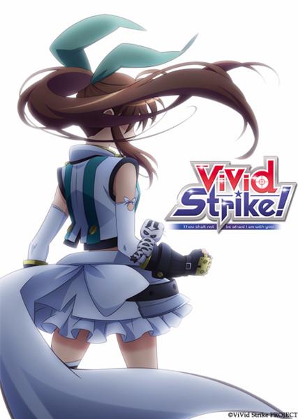 vivid-strike-tv-anime-series-01
