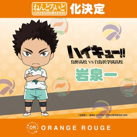 wf-2016-summer-nendoroid-orange-rouge-02