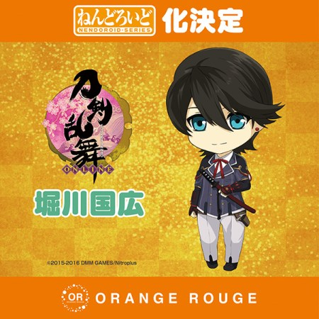 wf-2016-summer-nendoroid-orange-rouge-09