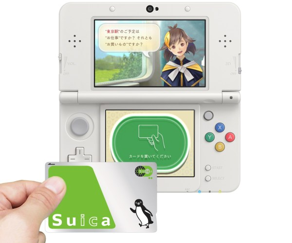 capcom-develops-new-3ds-game-that-interacts-with-public-transit-cards