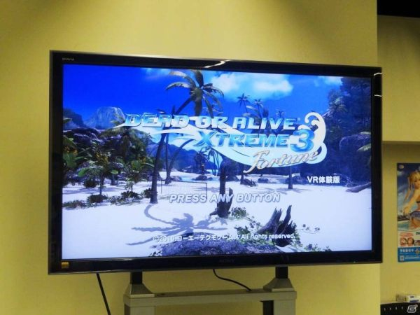dead-alive-xtreme-3-vr-support-demo