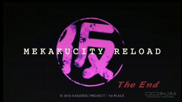 kagerou-project-get-more-anime-mekakucity-reload