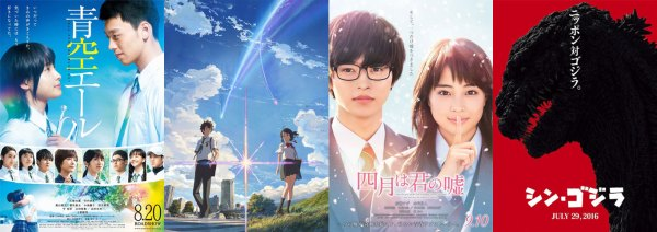 box-office-japan