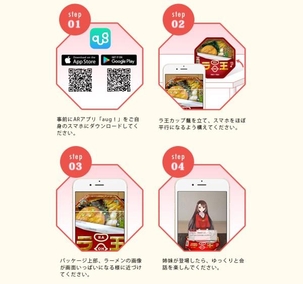 eat-ramen-with-ar-girl08