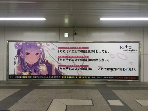 re-zero-novel-ad-tv-anime-sequel-in-novel02