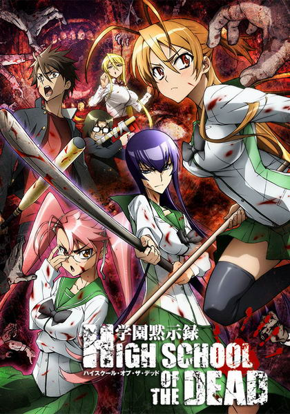 recommend-10-zombie-anime-you-should-see-01