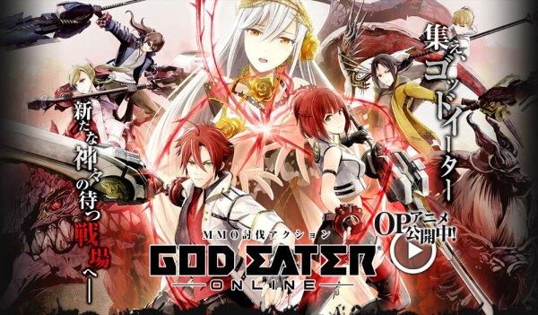 god-eater-online-2
