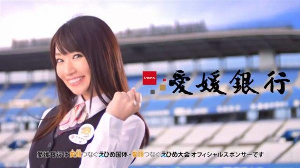 nana-mizuki-eihime