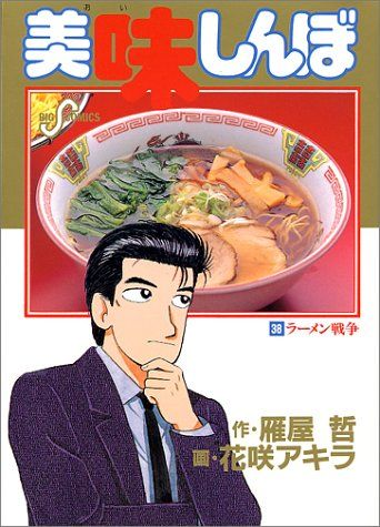 long-japan-manga-02