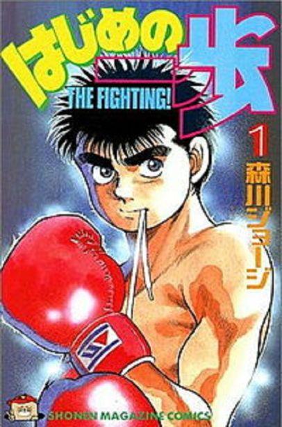 long-japan-manga-04