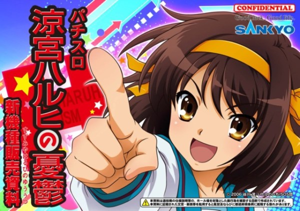 new-song-of-suzumiya-haruhi-in-pachislot-machine-01