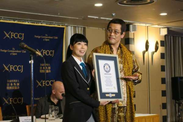 piko-taro-ppap-get-guinness-world-record