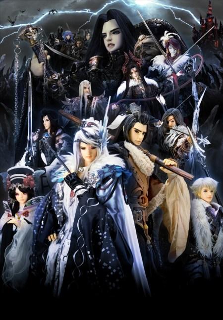 thunderbolt-fantasy-get-sequel-01