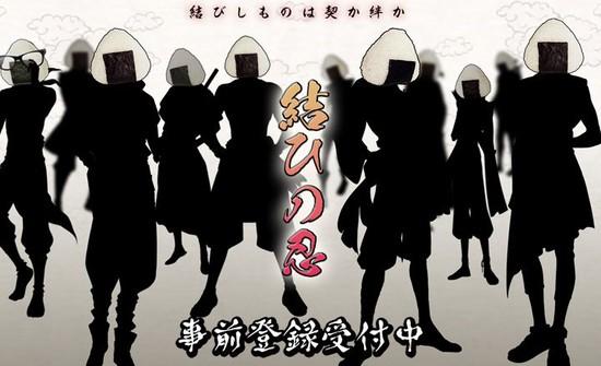 first-4-character-riceball-ninja-01