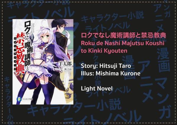 kadokawa-amarin-announce-phoenix-new-publisher-02
