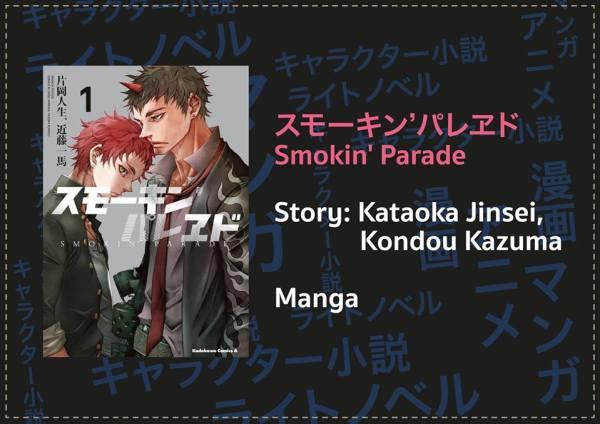 kadokawa-amarin-announce-phoenix-new-publisher-07