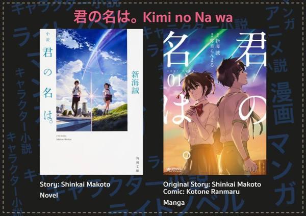 kadokawa-amarin-announce-phoenix-new-publisher-12