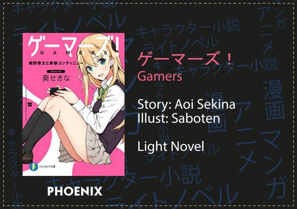 kadokawa-amarin-announce-phoenix-new-publisher-13