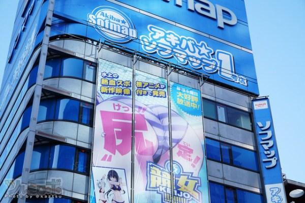 keijo-giant-bill-board-in-akihabara-03