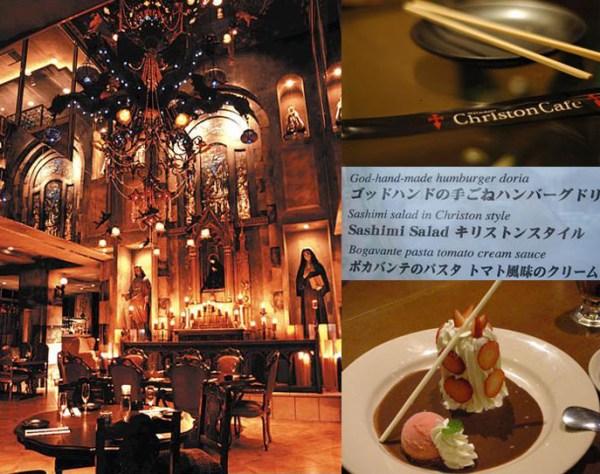 weirdest-japan-cafes-28