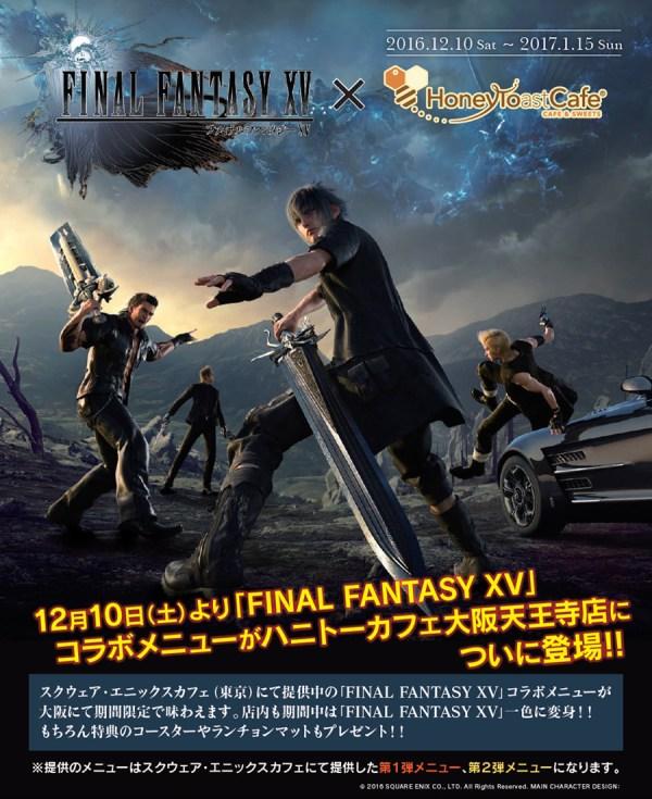 ffxv-menu-01