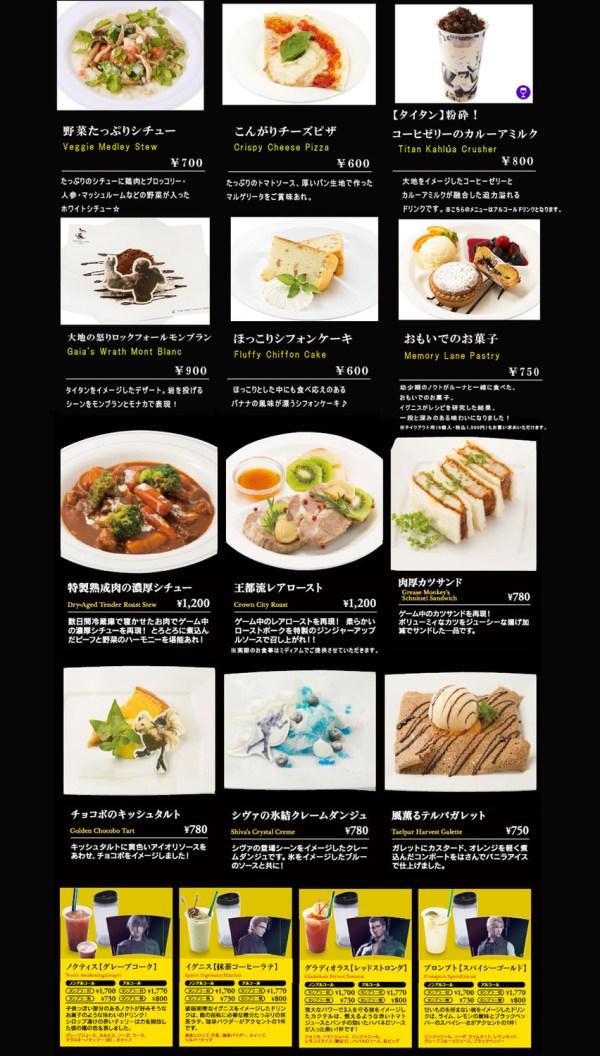 ffxv-menu-02